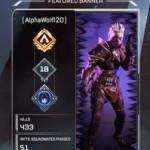 Alphawolf120